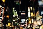 Una docena de razones para visitar Japón