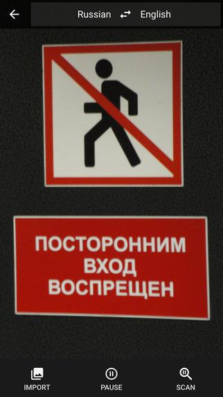 pantallazo translate