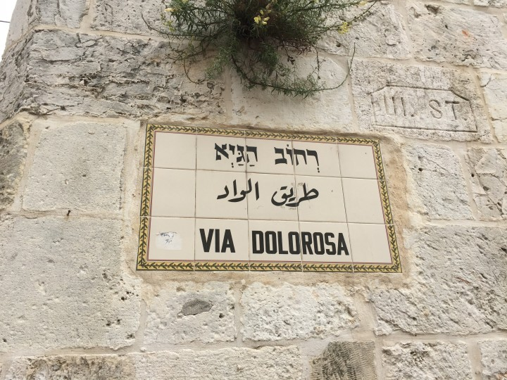 Via Dolorosa - Jerusalen