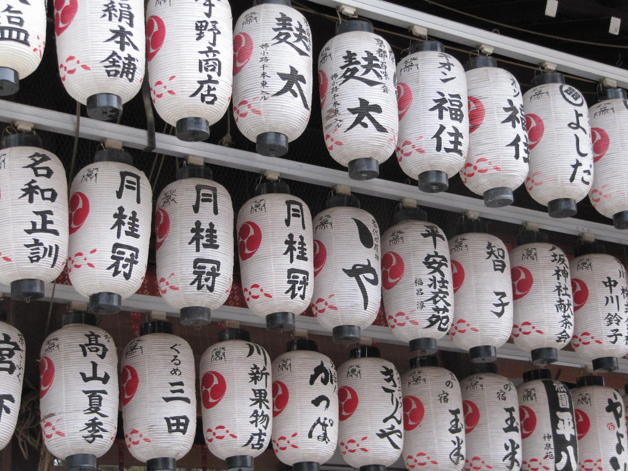Farolillos en Japón