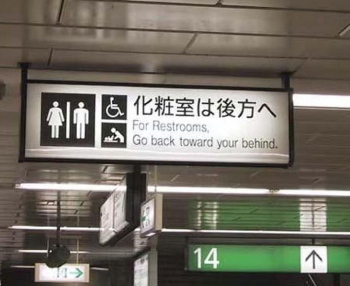 Japon_Traducciones_Ingles